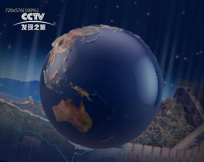 海固王总参加中央电视台访谈