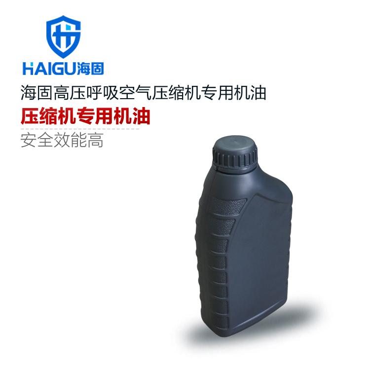 海固高压空气压缩机专用机油 空压机专用润滑油