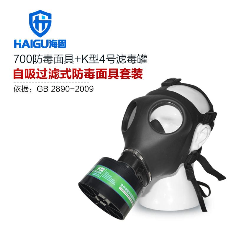 海固700全面罩+HG-ABS/P-K-2滤毒罐 氨气全面罩防毒面具