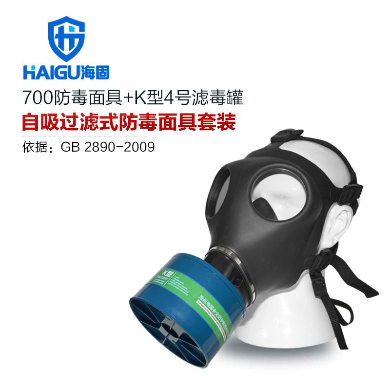 海固700全面罩+HG-ABS/P-K-3滤毒罐 氨气全面罩防毒面具