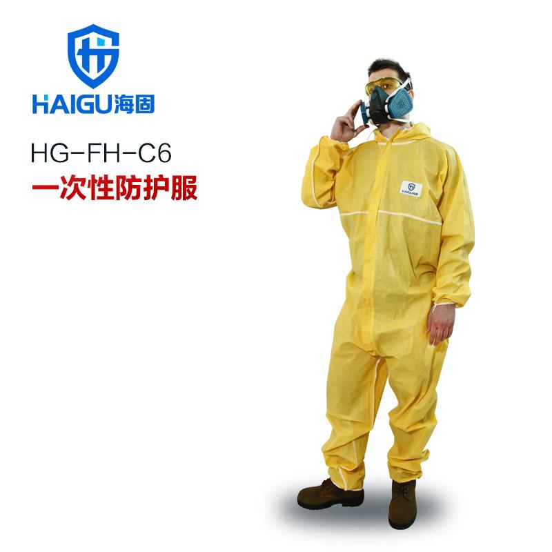 海固FH-C6连体防护服 油污 尘埃 静电 核尘 病菌防护服