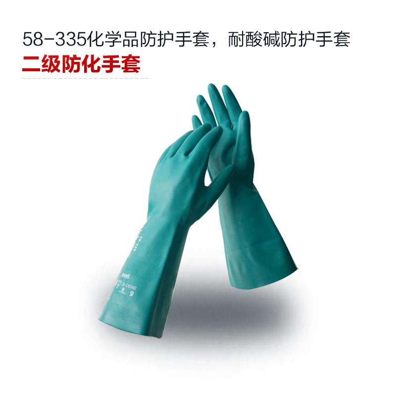 海固FH-ST2防化丁腈手套 耐磨耐油耐酸碱溶剂手套 酸碱防化服手套