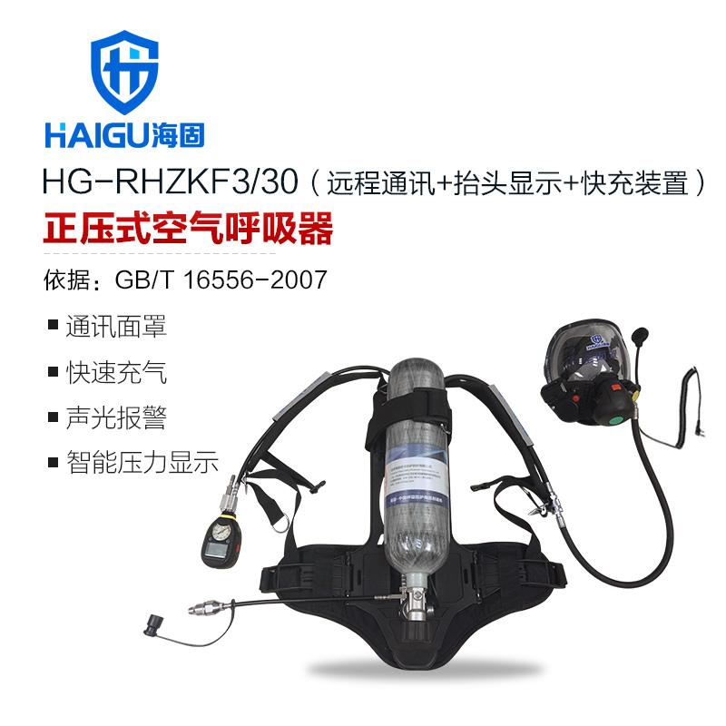 千赢HG-GB-RHZKF3CT/30-HUD 多功能娱乐式国际体育器 远程通讯+抬头显示+快充装置