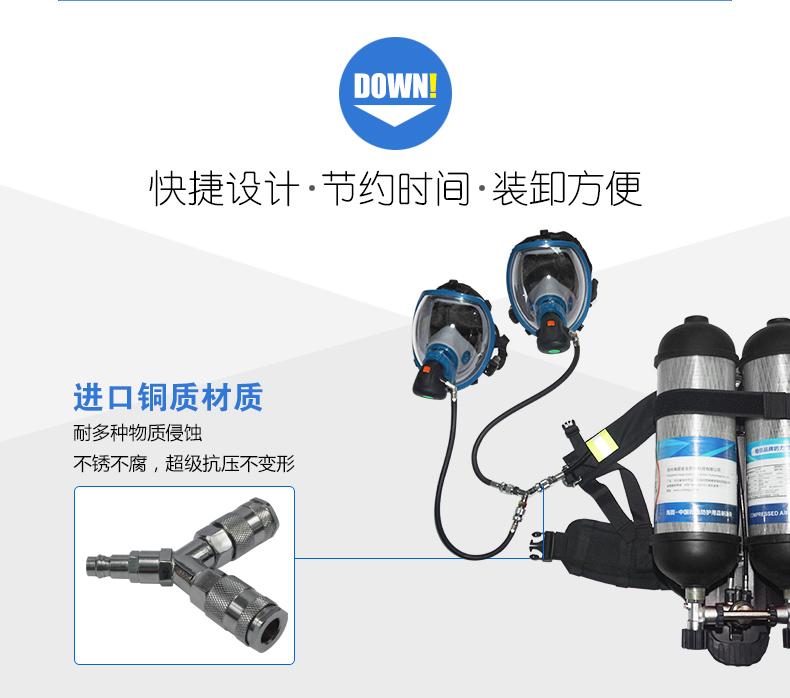 海固正压式空气呼吸器配件细节