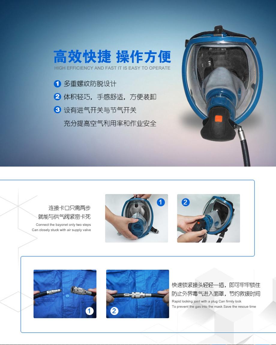 海固正压式空气呼吸器供气阀细节